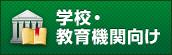 日本英語発音協会